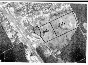 Продається 4 Га комерційної землі в с. Маяки біля залізничної колії