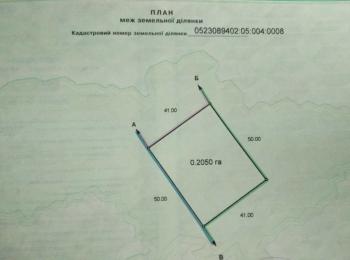 Продаються 4 ділянки по 20 соток у м. Немирів по центральній дорозі